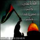 فلسطين ابداع مذهل 13140450382