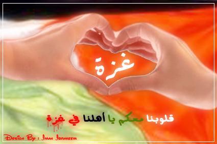 فلسطين ابداع مذهل 13140455403