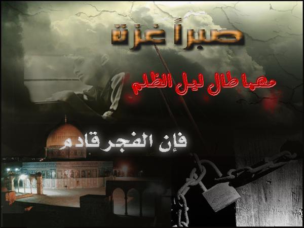 فلسطين ابداع مذهل 13140456343