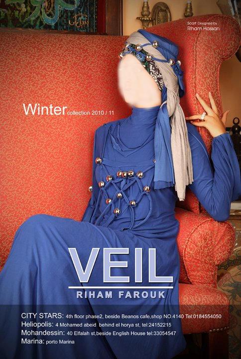 ♥♥♥ حجاب ملابس شتويه روعه لا يفوتكم ♥♥♥  لو عجبوكم لا تنسو التقييم سوسو ♥♥♥ حجاب ملابس 13207344021