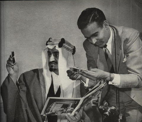 الحـج 1372 قـبل ســنه) بالـصـور