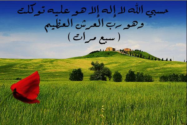أذكار وادعية مصورة جميلة