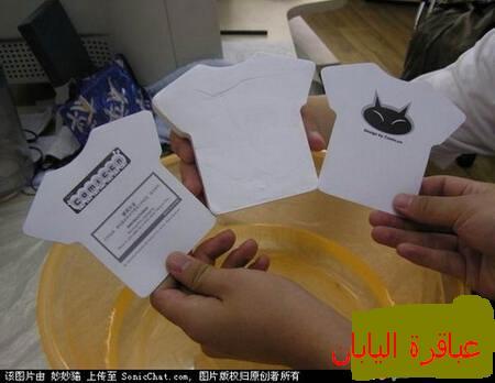 >>>في اليـابان كل شي ممـــــــكن karom.net13733764196