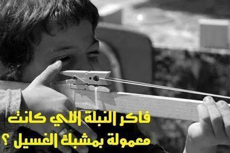 ذكـــــــــــــريات الطفوله