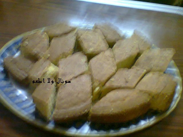 بسيسة بالبرتقال ولا اطعم karom.net13375064531